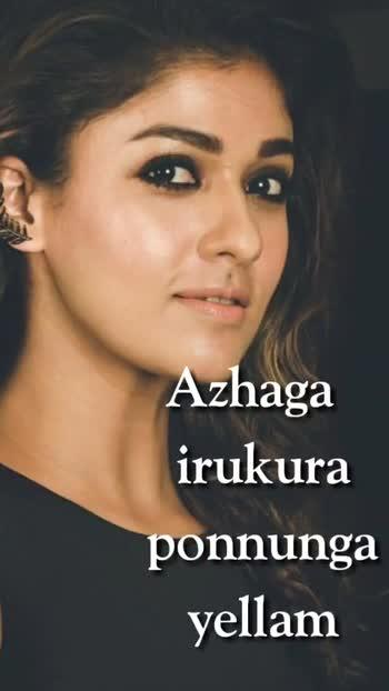 my creations..!! - Azhagum arivum kalandhu suthi varuvenae - ShareChat