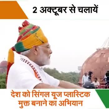 narendra modi 2019 - ShareChat