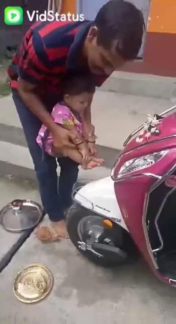 my rangoli for save girl - ShareChat