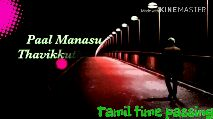 சோகபாடல் - KINEMASTER Usuru Veththala Pol Vaaduthu Tamil time passing - ShareChat