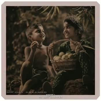 ನಮ್ಮ ತುಳು ನಾಡ್ - ShareChat