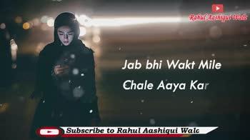 👙 18+ - Rahul Aashiqui Wala Aur Har Baat Zuban se Kahi Jaye Ye J Subscribe to Rahul Aashiqui Wala E SUBSCA RIBE R BE RAHI HARE S Ryonki LAASHIO HIQUI W WALA Z ECOMMA - ShareChat