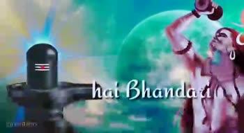 भक्त्ती - o shankarnath me 05 : 05 o shambhu nathe - ShareChat