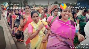 श्री विठ्ठल भक्तिगीते - Posted On: ShareChat TR 筝 襾 ☆ @snehal sp Made with VideoShow - ShareChat
