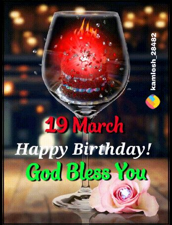 🎉 জন্মদিনৰ শুভেচ্ছা - kamlesh _ 28482 19 March : Happy Birthday ! . Cod Bless You - ShareChat