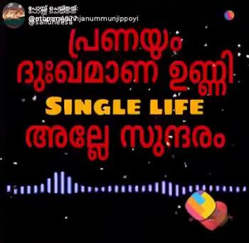 single 😎 - ShareChat