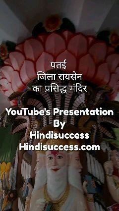 भारत के प्रसिद्ध मंदिर - ShareChat