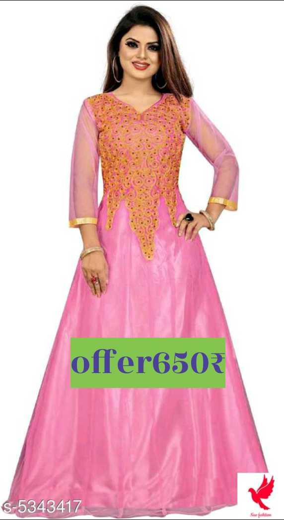 beautiful साडिँया  - offer6503 S - 5343417 Xorfin - ShareChat