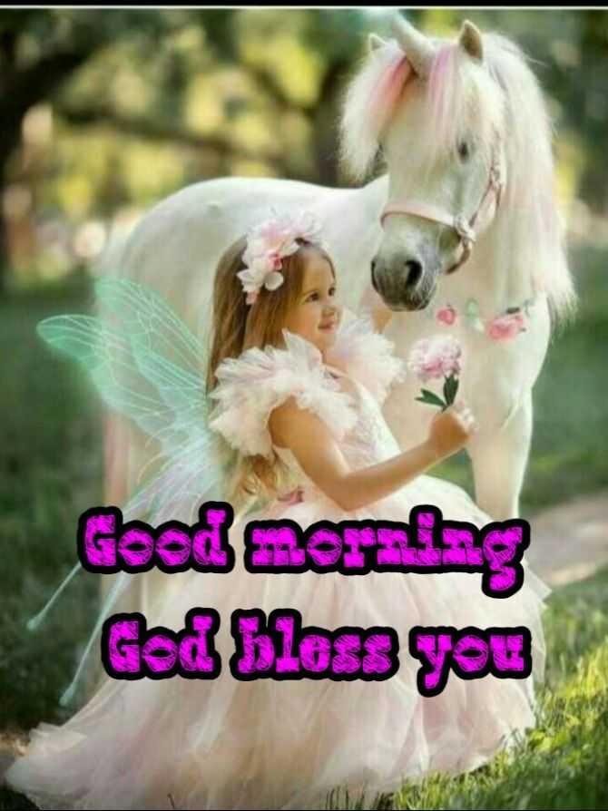 beautiful - Good mornig God plop you - ShareChat