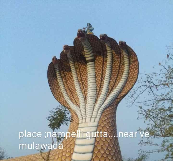 beautiful location - place ; nampelli gutta . . . . near ve mulawada - ShareChat