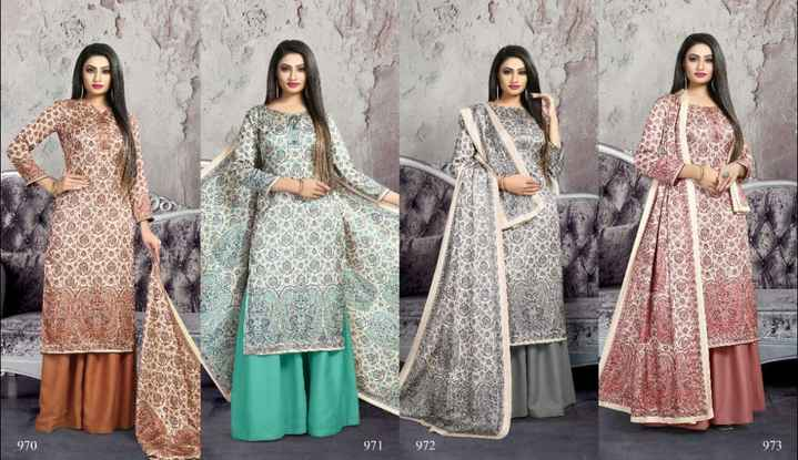 beautiful punjabi suit - 970 971972 973 - ShareChat