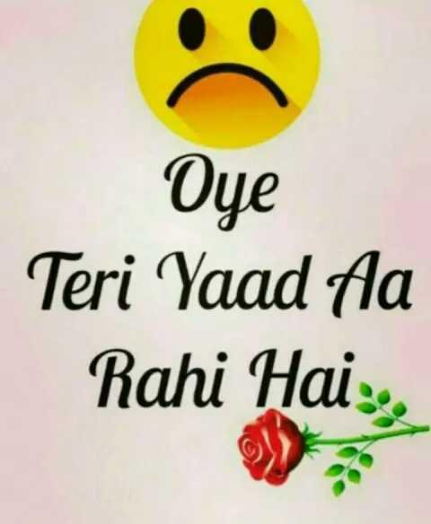 beautiful thogh - Оye Teri Yaad Ala Rahi Hai . - ShareChat