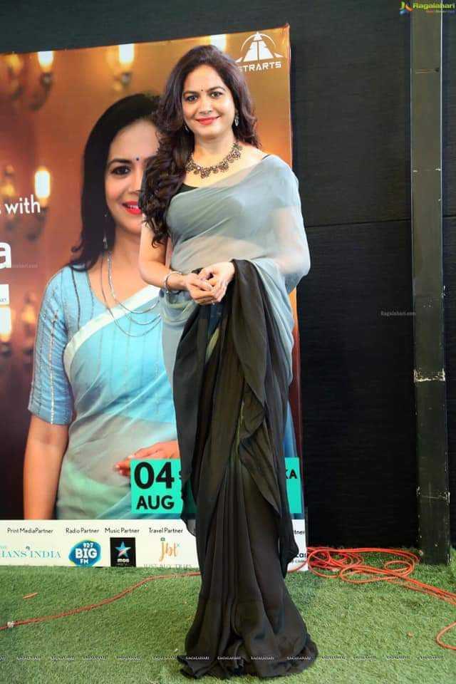 beauty - Ragalahari STRARTS with 04 AUG Print Media Partner Radio Partner Music Partner Travel Partner TANS INDIA Bio jbt LLLLLLLL UGLAS an - ShareChat