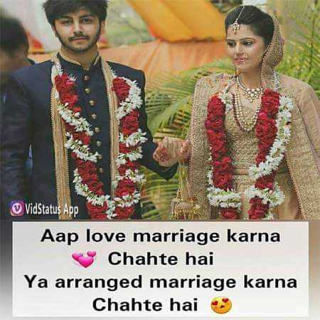 beautyful moment - App Aap love marriage karna Chahte hai Ya arranged marriage karna Chahte hai - ShareChat