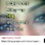aminuddin - Author on ShareChat: Funny, Romantic, Videos, Shayaris, Quotes