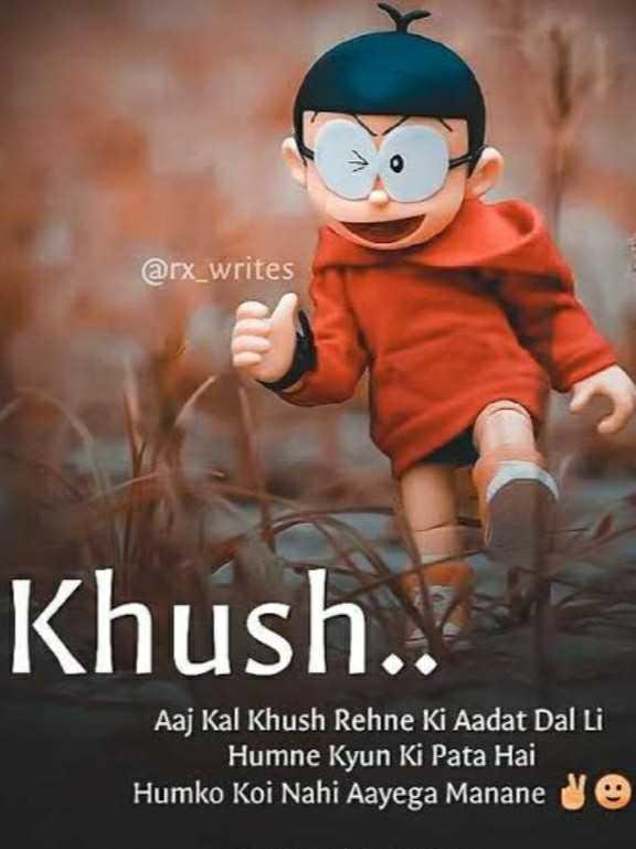 be  happy always - @ rx _ writes Khush . . Aaj Kal Khush Rehne Ki Aadat Dal Li Humne Kyun Ki Pata Hai Humko Koi Nahi Aayega Manane u - ShareChat