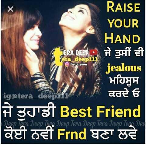 😘best👉👭👭 friends da group 😁 - ShareChat