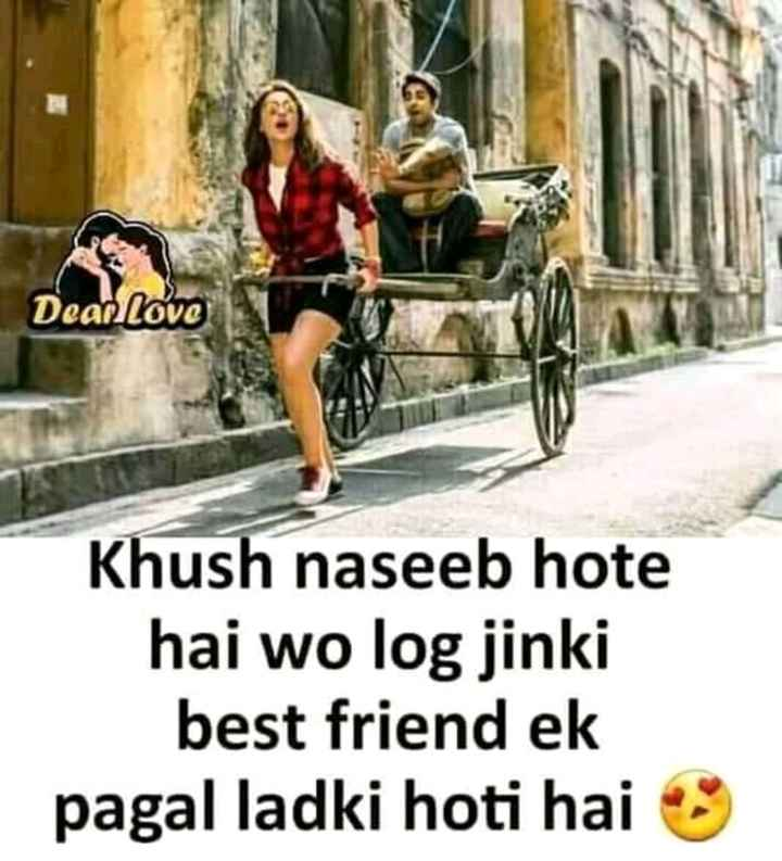 🌷best friendship🌷 - Dean Love Khush naseeb hote hai wo log jinki best friend ek pagal ladki hoti hai - ShareChat
