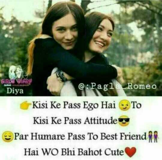 besti ❤forever - GIRL VARY @ : Pagla Romeo Diya Kisi Ke Pass Ego Hai To Kisi Ke Pass Attitude Par Humare Pass To Best Friend Hai WO Bhi Bahot Cute - ShareChat