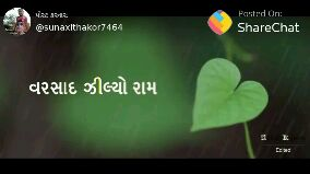 office - Posted On: @sunaxithakor7464 ShareChat Edited - ShareChat