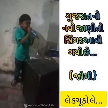 કોમેડી - ShareChat