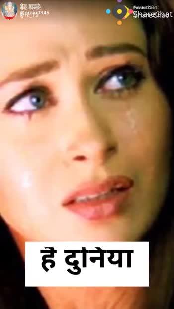🎬 माझं आवडत हिंदी गाण व्हिडीओ - ShareChat