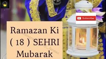 రంజాన్ వాట్స్అప్ స్టేటస్ - Subscribe IGIK dagi Ramzan Ramzan Sabar Ka Maheena Hai Aur Sabar Ka Badla Jannat Hai . . ! 12 HååY janta hai . . . - ShareChat