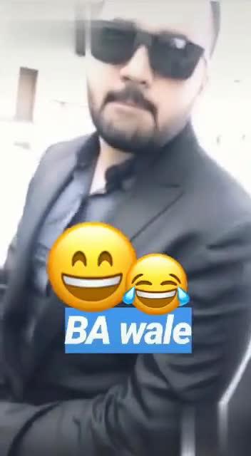 😂 ਹਾਸੇ ਵਿਡੀਓਜ਼ - A BA wale @ gursewakgill3630 A BA wale Tik Tok @ gursewakgill3630 - ShareChat