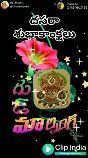 దసరా స్పెషల్ వంటలు😋😋 - ShareChat