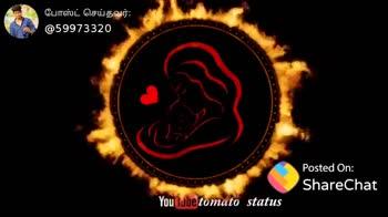 i love amma and i miss you amma - போஸ்ட் செய்தவர் : @ 59973320 Posted On : ShareChat ube to nato status ShareChat Sketch Sathya 59973320 ஐ லவ் ஷேர்சட் ஷேர்சாட் இஸ் ஆசாம் Follow - ShareChat