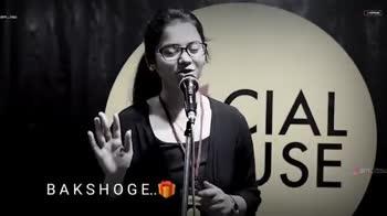 🖊️ लव शायरी और status ❤️ - @ amssuraj roma TO JUHT APNT cm TU KAHAHAI ajthman - ShareChat