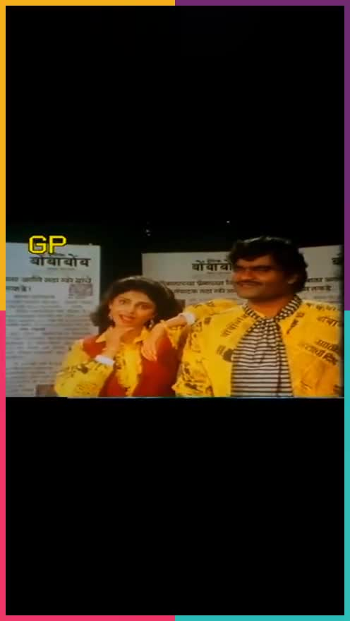 🎶मराठी गाणी - रोपोसो लगेच अॅप डाऊनलोड करा 3GPaन्याचे गप्रसिद सिनताका पाटकाच्या प्रमान ROPOSO India ' s no . 1 video app Download now : Shweta Kamble - @ shwetakamble236 - ShareChat