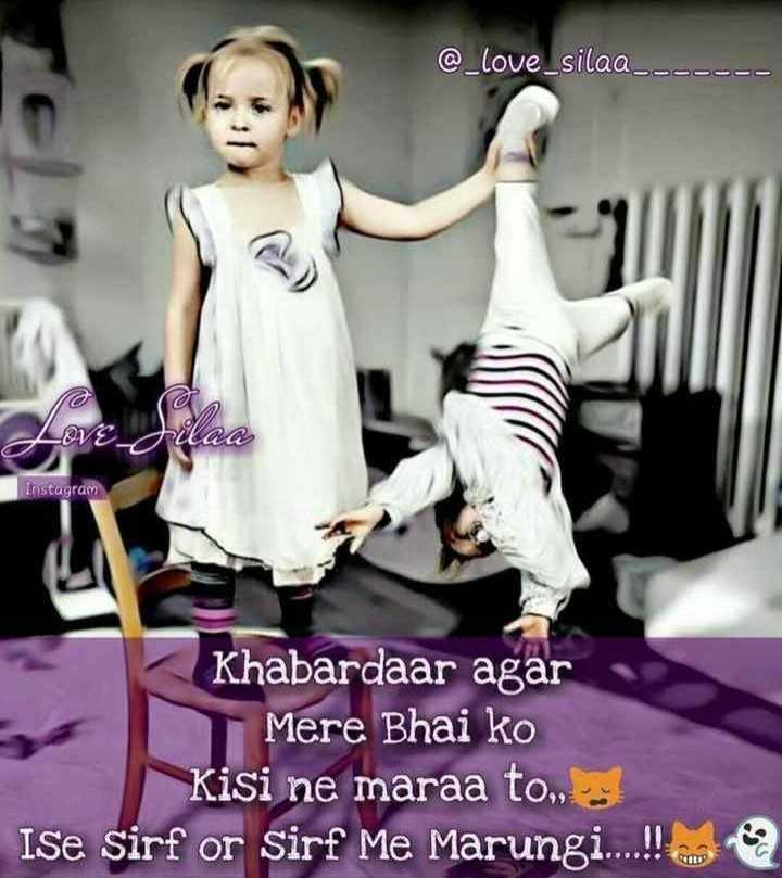 Download bhai bahan इश्क़ मोहब्बत Whatsapp