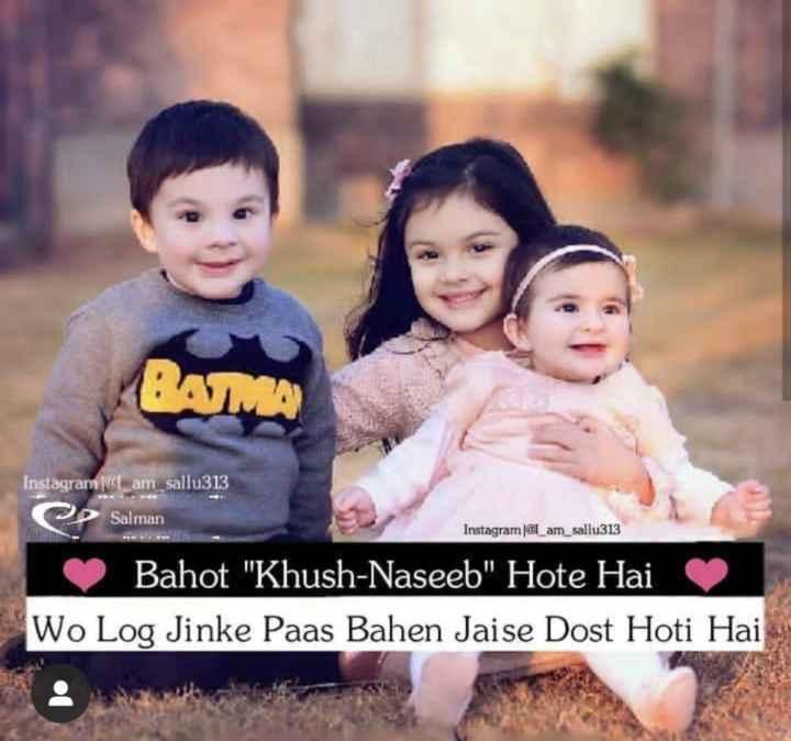 👫bhai bahen ka pyar👫 - BATMA Instagramel _ am _ sallu313 Instagram ( @ i _ am _ sallu313 Salman Bahot Khush - Naseeb Hote Hai Wo Log Jinke Paas Bahen Jaise Dost Hoti Hai - ShareChat