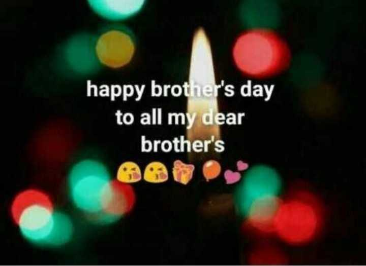 bhai hai tu mera😉 - happy brother ' s day to all my dear brother ' s - ShareChat