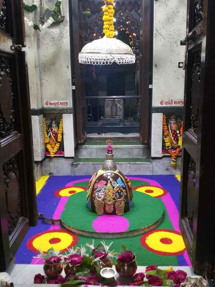 bhakti. - શ્રી આનપૂણૉ માતાજી શ્રી પાર્વતી માતાજી - ShareChat