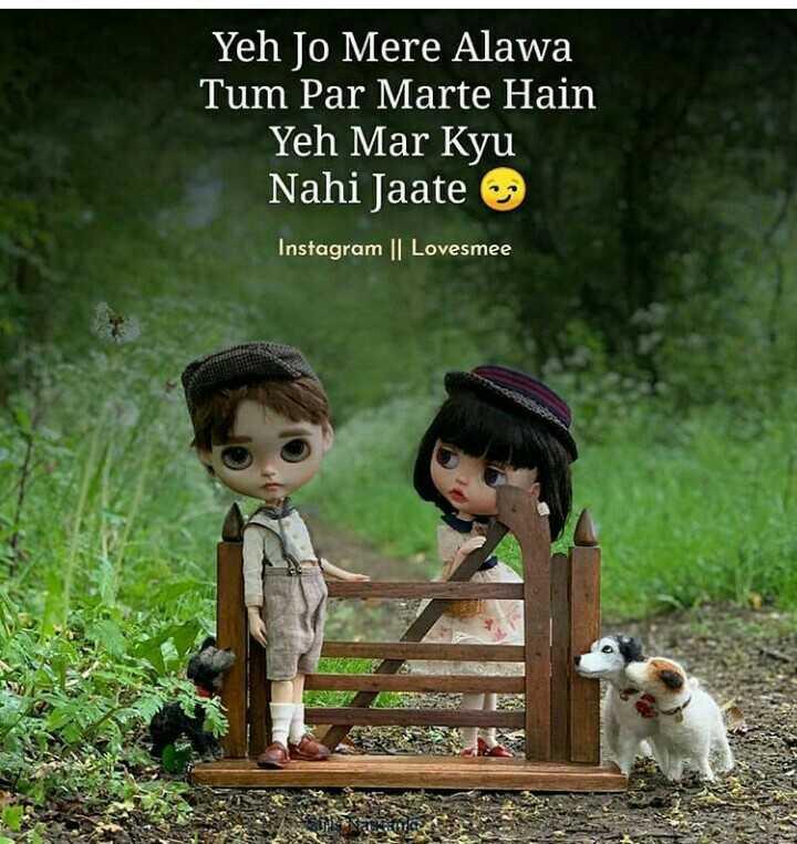 😍bhuto👿 ki👸 rani😘 - Yeh Jo Mere Alawa Tum Par Marte Hain Yeh Mar Kyu Nahi Jaate Instagram     Lovesmee - ShareChat