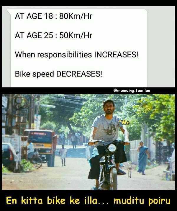 bike like - AT AGE 18 : 80Km / Hr AT AGE 25 : 50Km / Hr When responsibilities INCREASES ! Bike speed DECREASES ! @ memeing . tamilan * Me En kitta bike ke illa . . . muditu poiru - ShareChat