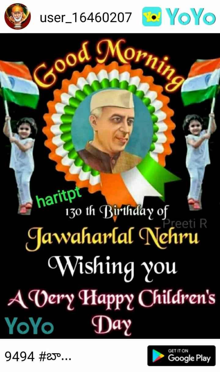 birthday. - user _ 16460207 OYOY nina Good a haritpt 130 th Birthday of Preeti R Jawaharlal Nehru Wishing you AVery Happy Children ' s YoYo Day GET IT ON 9494 # 250 . . . Google Play - ShareChat