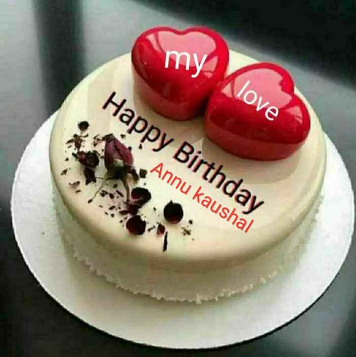 birthday - my love Happy Birthday Annu kaushal - ShareChat