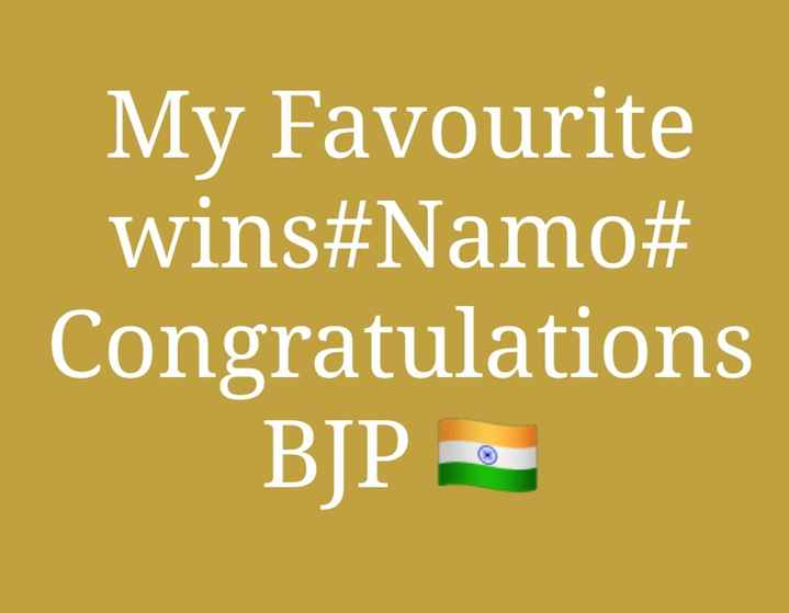 bjp - My Favourite wins # Namo # Congratulations BJP - ShareChat