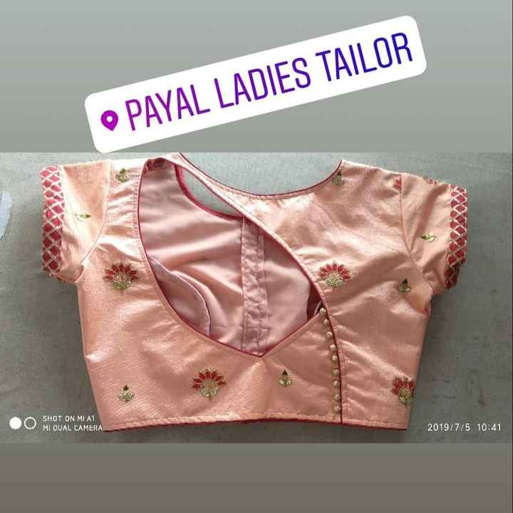 blouse neck models. - • PAYAL LADIES TAILOR SHOT ON MI A1 MI DUAL CAMERA 2019 / 7 / 5 10 : 41 - ShareChat
