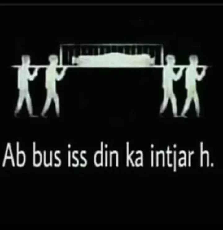 broken 💔 heart - Ab bus iss din ka intjar h . - ShareChat