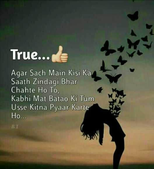 broken heart 💔💔 - True . . . Agar Sach Main Kisi Ka Saath Zindagi Bhar Chahte Ho To Kabhi Mat Batao Ki Tum Usse Kitna Pyaar Karte Ho . . . B . T - ShareChat