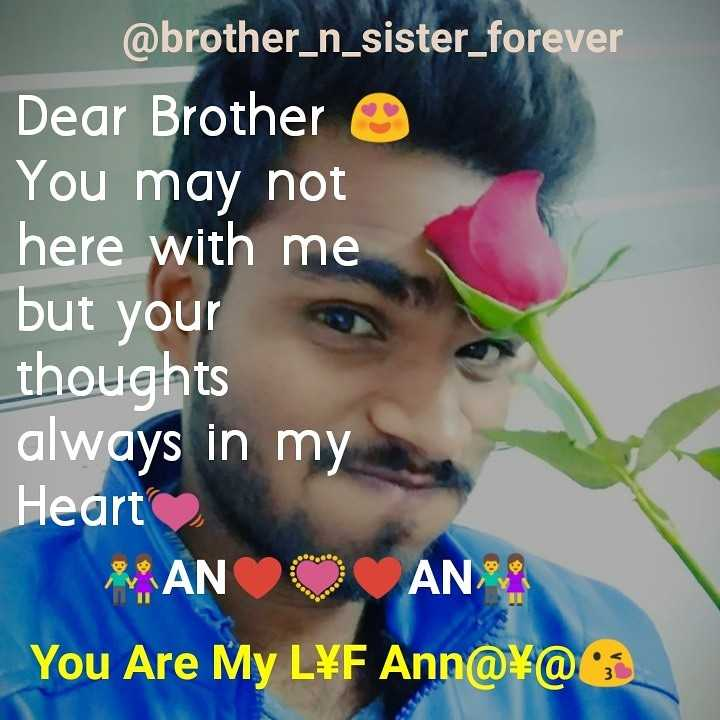 brother and sister - @ brother _ n _ sister _ forever Dear Brother o You may not here with me but your thoughts always in my Heart ANO AN You Are My L¥F Ann @ ¥ @ - ShareChat