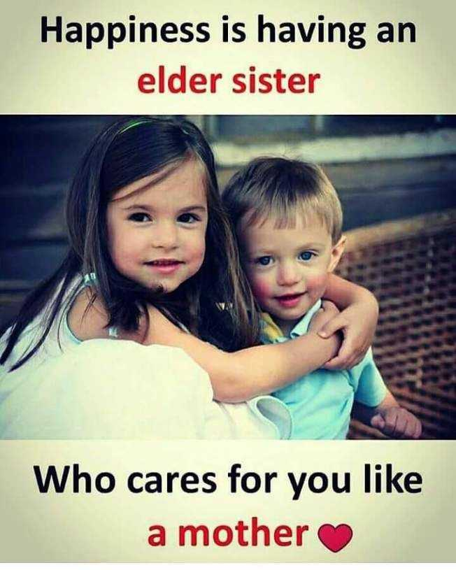 Brother And Sister मर जदग Whatsapp Status