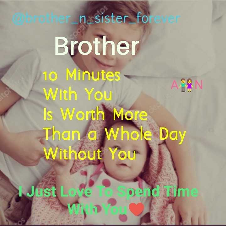brother and sister - er _ n _ sister _ fore Brother 10 Minutes ABON With You Is Worth More Than a Whole Day Without You Just Love endnme - ShareChat