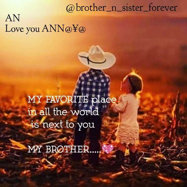 brother and sister - @ brother _ n _ sister _ forever ΑΝ Love you ANN @ ¥ @ MY FAVORITE place in all the world is next to you MY BROTHER . - ShareChat