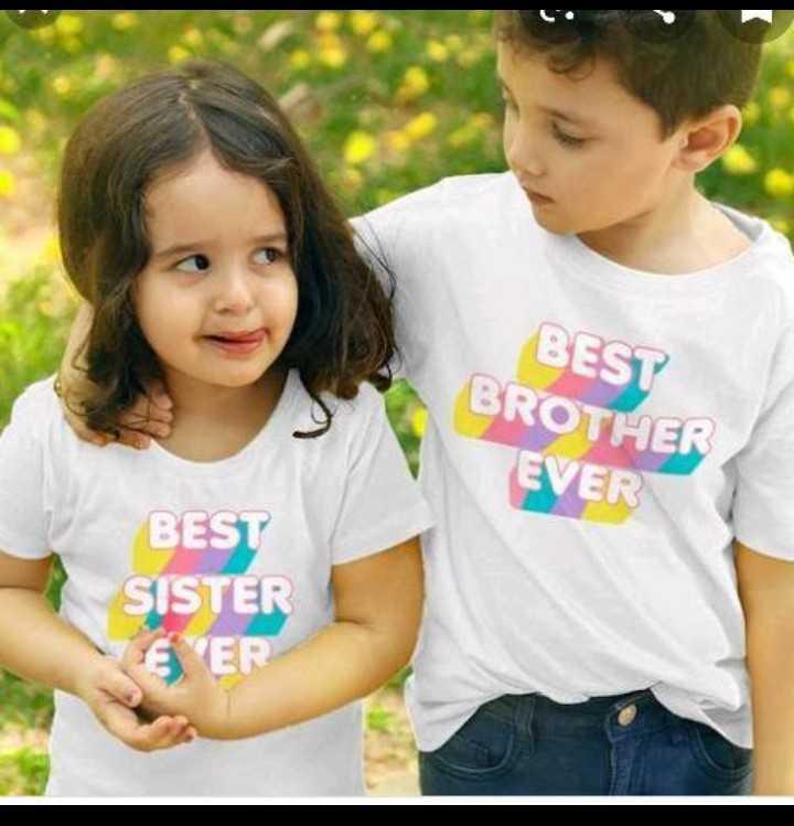 brother & sister - BEST BROTHER EVER BEST SISTER EER - ShareChat
