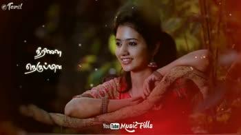 காதல் பாடல்கள் - @ Tamil angulo gL29ๆ buon You Tube Music Pills @ Tamil You Tube Music Pills - ShareChat